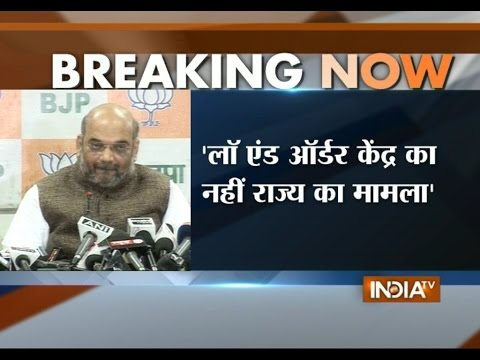 Amit Shah: State Government Answerable for Dadri Lynching Incident - India TV