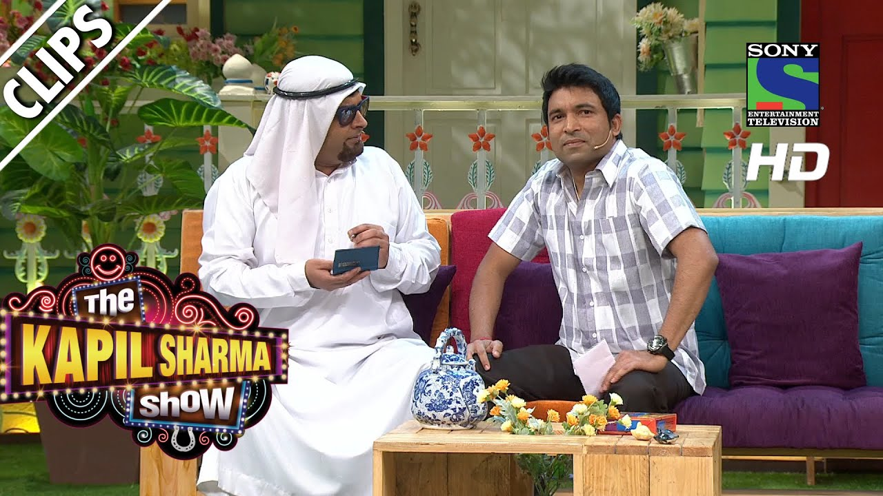 Arabi babu ke dubai wale job offer - The Kapil Sharma Show - Episode 6 - 8th May 2016 #1