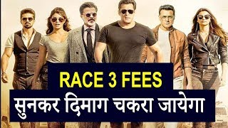 Shocking SALARY Of Salman Khan For RACE 3 | All Star Cast SHOCKING FEES | Race 3