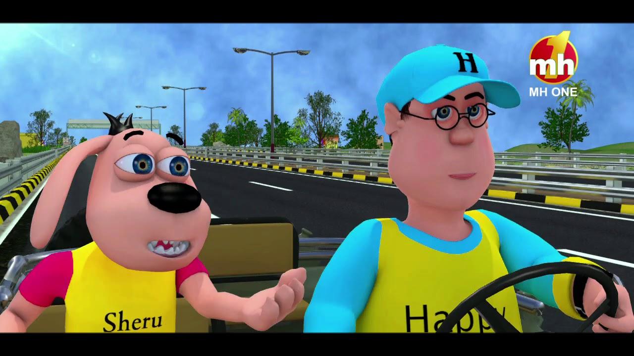 Download Happy Sheru || Adhiya Naal Lassi Mix || Funny Cartoon Animation