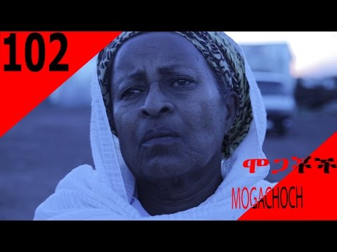 Mogachoch EBS  Drama Latest - Season 05 Episode 102 - Part 102