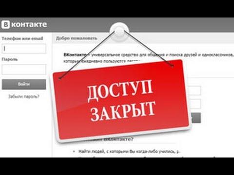 Файл Hosts или запрет доступа к сайтам