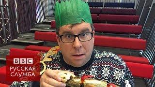 #Londonблог  как британцы празднуют Рождество?