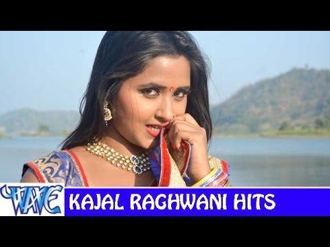 काजल राघवानी हिट्स  - Kajal Raghwani Hits - Video JukeBOX - Bhojpuri Hit Songs 2015 New