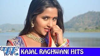 काजल राघवानी हिट्स  - Kajal Raghwani Hits - Video JukeBOX - Bhojpuri Hot Songs 2015 New