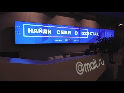 Курсы 1С. Обучение 1С в Москве в сертифицированном центре
