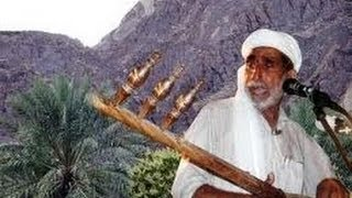 The Legend Ustad Kamalan Baloch Documentary (The Epic Singer and Poet Of Balochistan)