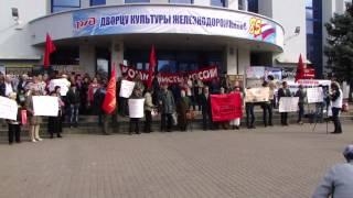 видео Москва: малый бизнес сравняли с землей