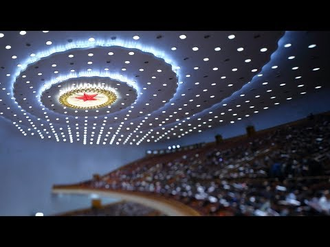 13th CPPCC SESSION CONCLUDES