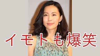女優の木村佳乃(40)が19日放送の日本テレビ系「世界の果てまでイ...