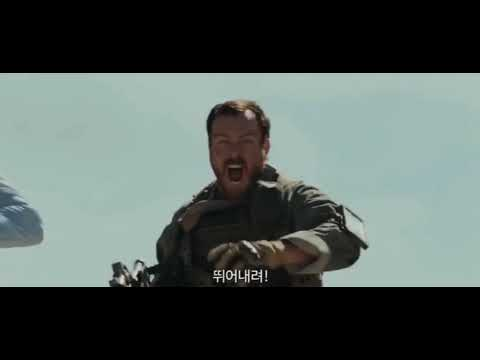 Full HD best Action Movies Scene - Hunter Killer 2018