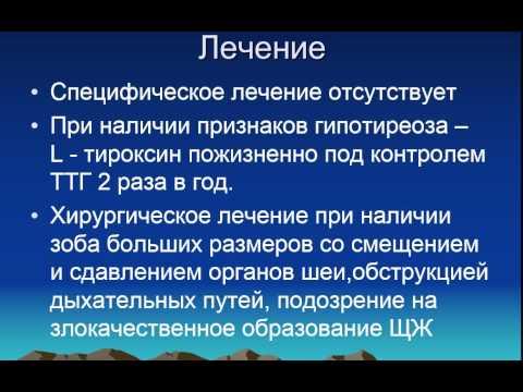Калиниченко Светлана Эрнестовна - ЗАБОЛЕВАНИЯ ЩИТОВИД ЖЕЛЕЗЫ И НЕСАХАРНЫЙ ДИАБЕТ