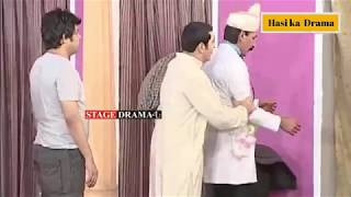 Zafri Khan Sajan Abbas New Pakistani Stage Drama Full Comedy Clip 2018