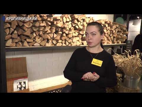 UA: Кропивницький: Відвідування кропивницьких закладів харчування з тваринами