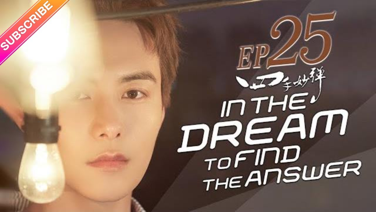 ENG SUB】In the Dream to Find the Answer EP25│Back to Tang Dynasty│Ray Ma,  Dong Han│Fresh Drama - YouTube