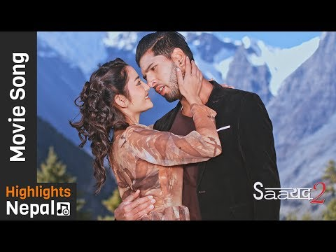 New Nepali Movie SAAYAD 2 OST Pahilo Prem 2017/2074 | Sushil Shrestha, Sharon Shrestha