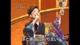 2007年 NHK歌謡コンサート.