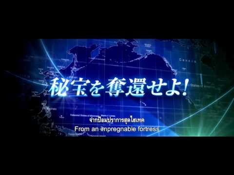 ตัวอย่างภาพยนตร์ ลูแปง ยอดโจรกรรมอัจริยะ Lupin The 3rd