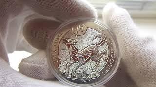 Серебряная монета Собака. Руанда 2018.