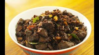 Naadan Beef Fry (Kerala Style Beef Fry) - Authentic Kerala Recipe