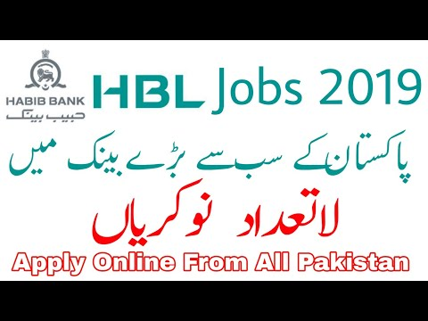 HBL Jobs 2019 Apply Online Fully Paid Banking Jobs Habib Bank Jobs 2019 / Financial Officer Teller..