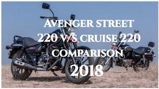 Bajaj avenger 220 street vs cruise 220 // difference between avenger street 220 and cruise 220