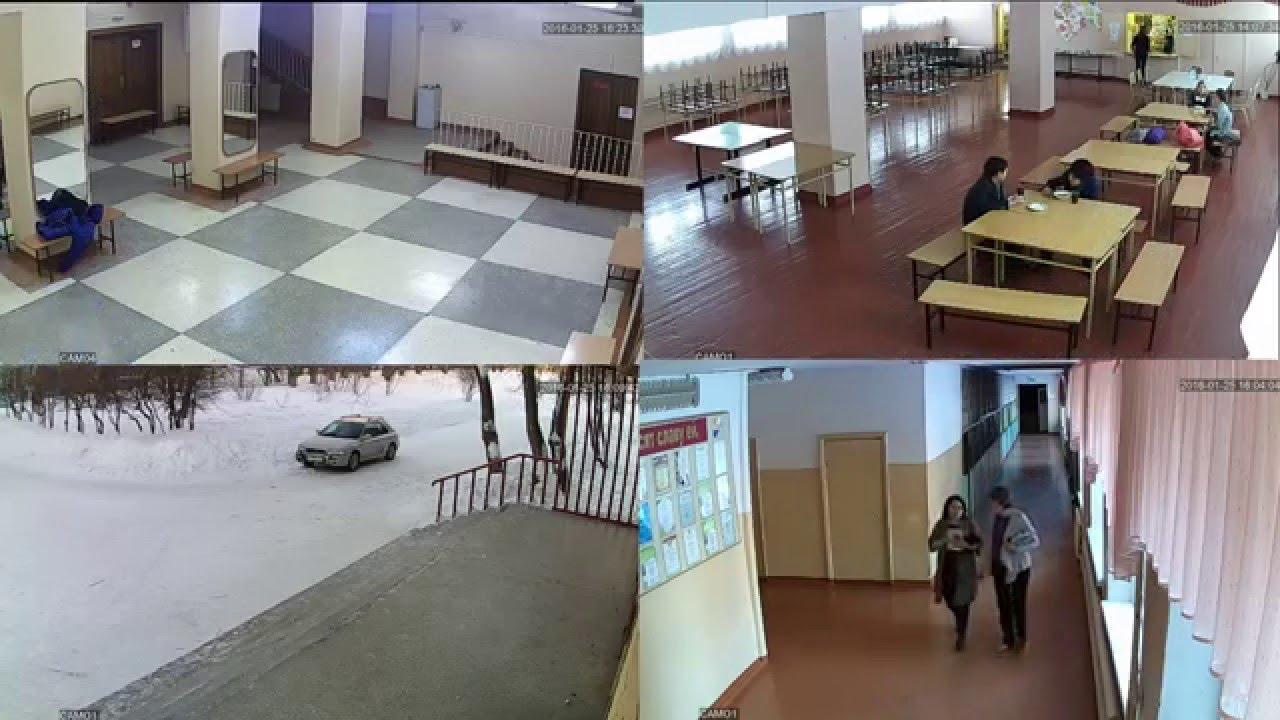 Видеонаблюдение в школе 41 г. Омск, ZORKO