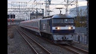 甲種輸送 EF210 156号機+東武70000系(71706F) 桂川駅通過