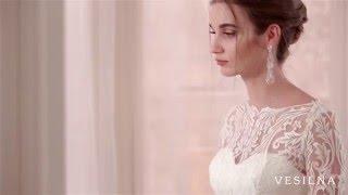 Кружевное свадебное платье с рукавами 2016 года от VESILNA™ модель 3044