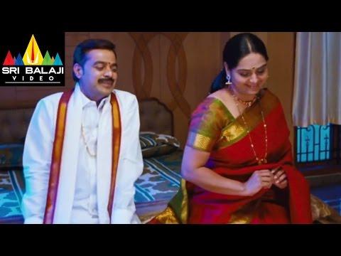 Kalpana Movie Upendra Comedy with his Cousin   Upendra, Lakshmi Rai   Sri Balaji Video