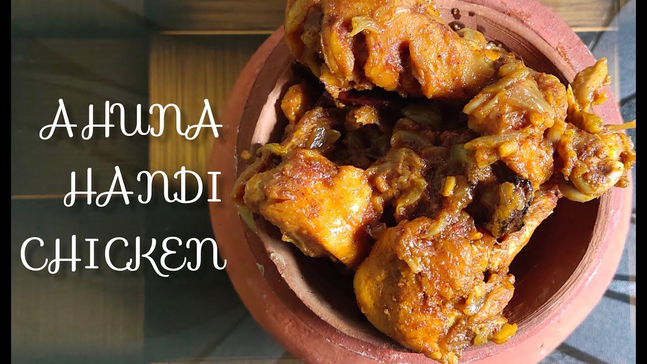 Download Ahuna Handi Chicken  हांडी चिकन  mansi gupta