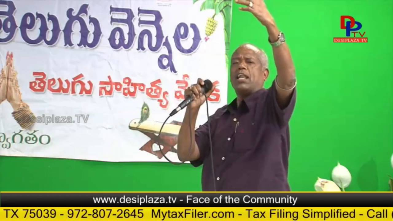Part 1 - Speech by Ande Sree at 107th Tantex Nela Nela Telugu Vennela 2016