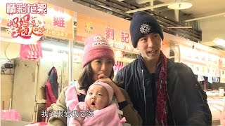 订阅湖南卫视官方频道Subscribe to Hunan TV YouTube Channel: http://g...