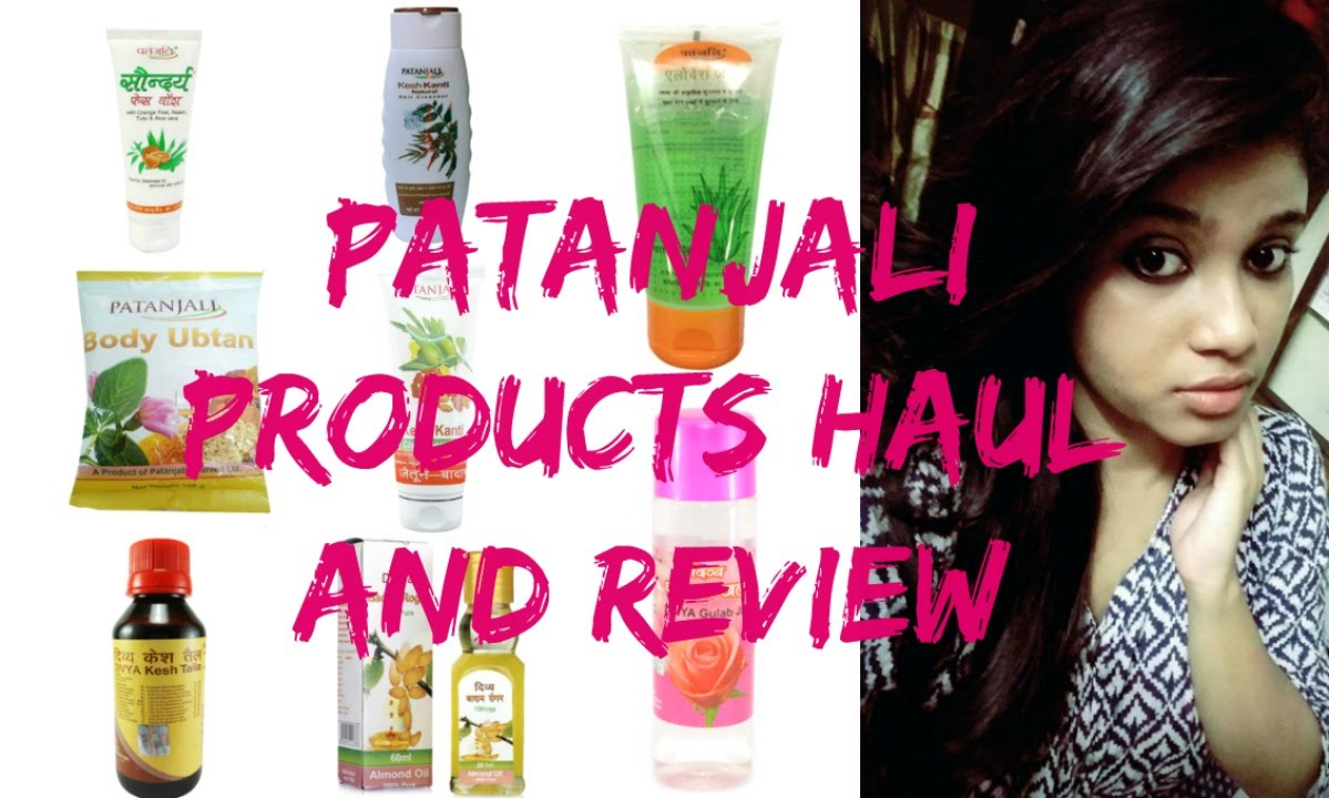 Patanjali Beauty Products(Skin and Hair)Haul and Honest Review||Baba Ramdev||Bong Girl Sanjana