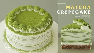 녹차🌿 크레이프 케이크 만들기 : Matcha (Green tea) Crepe Cake Recipe : 抹茶クレープケーキ | Cooking ASMR