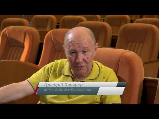 Григорій Гельфер у проекті