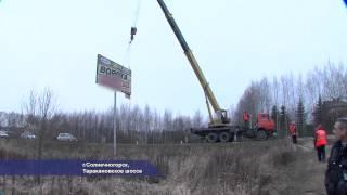 Демонтаж рекламных щитов. 11.2013(, 2013-11-27T06:20:45.000Z)