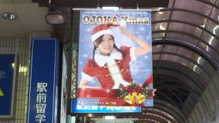 愛媛県松山市中心部の商店街、銀天街や大街道でクリスマス恒例のディス...