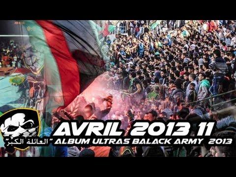 ALBUM LOCOS BLACK VATOS 2012 TÉLÉCHARGER ARMY ULTRAS