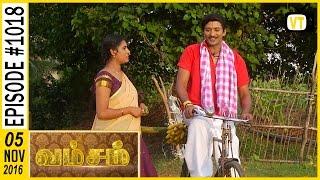 Vamsam - Tamil Serial | Sun TV | Episode 1018 | 05/11/2016