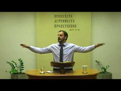 09.05.2018 - Λουκάς Κεφ 19 - Γιώργος Δαμιανάκης