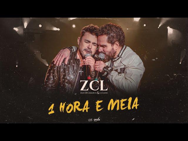 Zezé Di Camargo & Luciano - 1 Hora e Meia [LYRIC VIDEO OFICIAL]