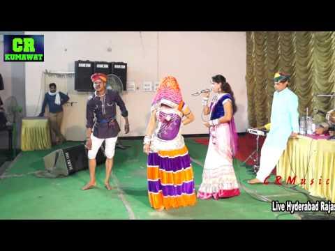New Dhamaka Songs 2018 - ऐ मारा देवरिया आ - Neelu Rangili | Raja Chhela , Mamata Rangili Comedy Live