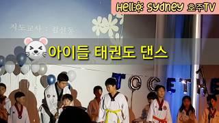 Hello Sydney호주TV [Vlog호주일상] 새순…