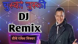 Chuski Chuski Dj Song Rakesh Mixer