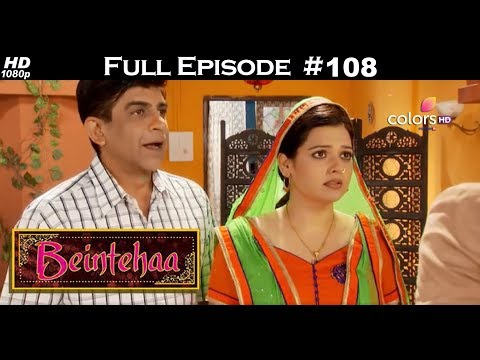 Beintehaa - Full Episode 108 - With English Subtitles - YouTube