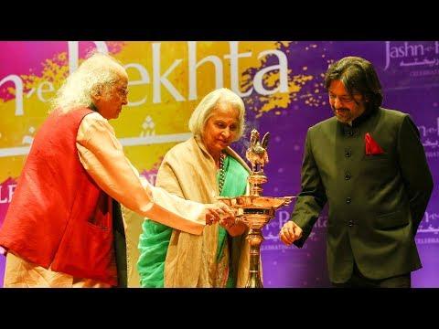 Jashn-e-Rekhta 4th Edition Inauguration by Waheeda Rehman & Pandit Jasraj