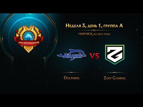 DOL vs ZG - Неделя 3 День 1 Игра 1