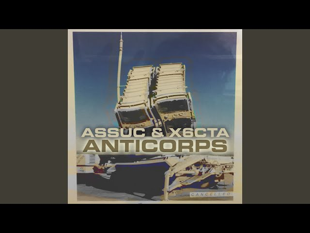 Anticorps (Promiscle Remix)