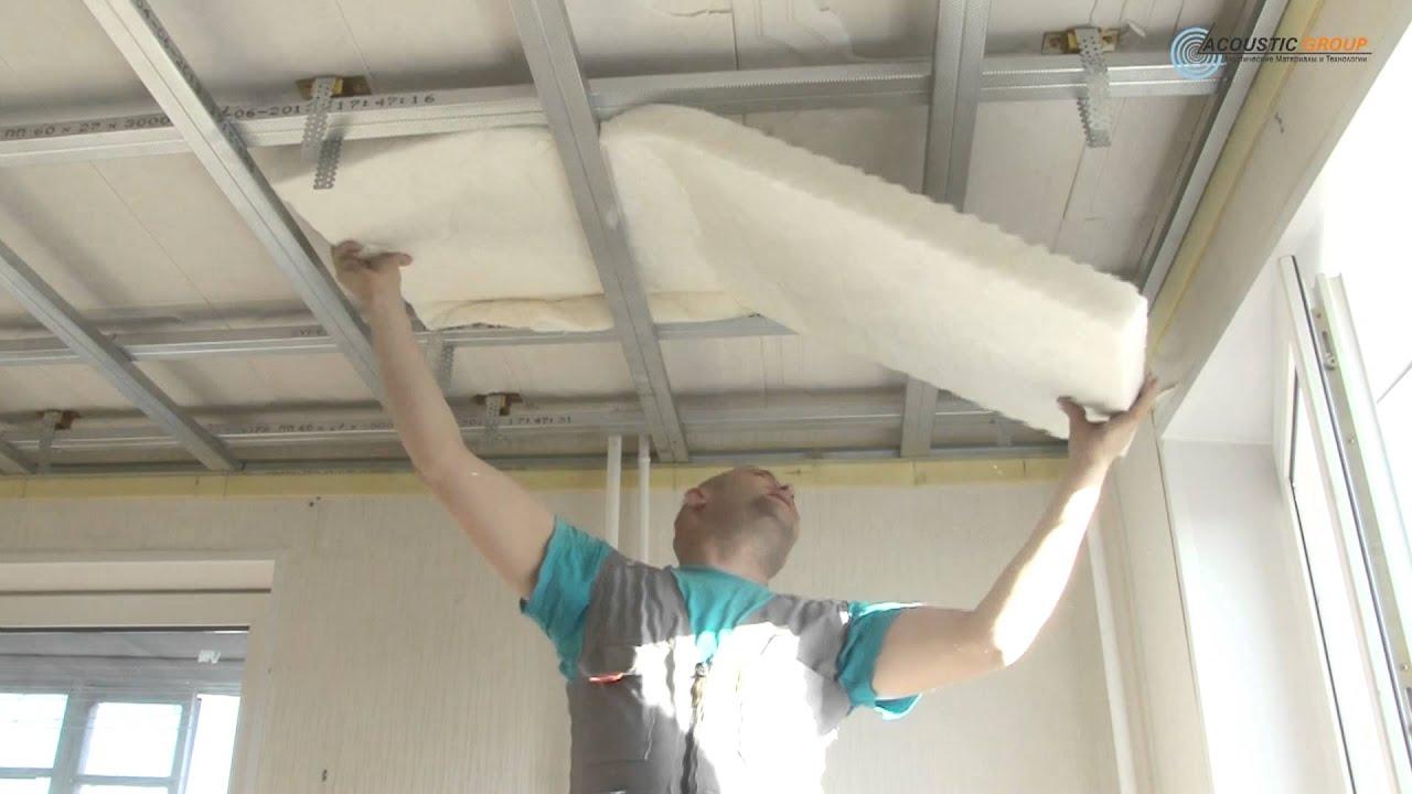 Шумоизоляция для потолков своими руками